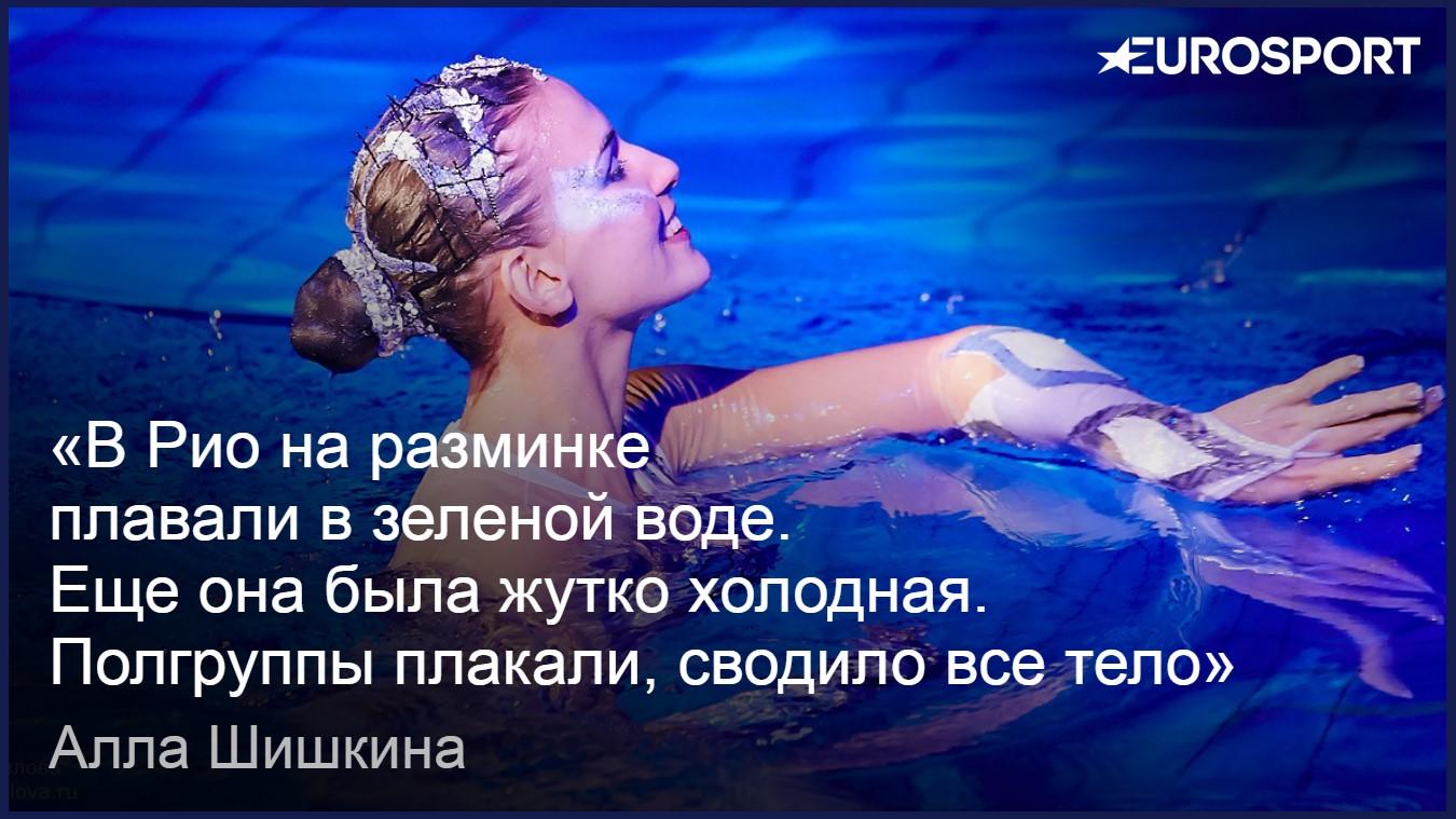 Алла Шишкина