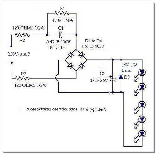Лампы Led схема Ремонт светодиодных Led ламп устройство
